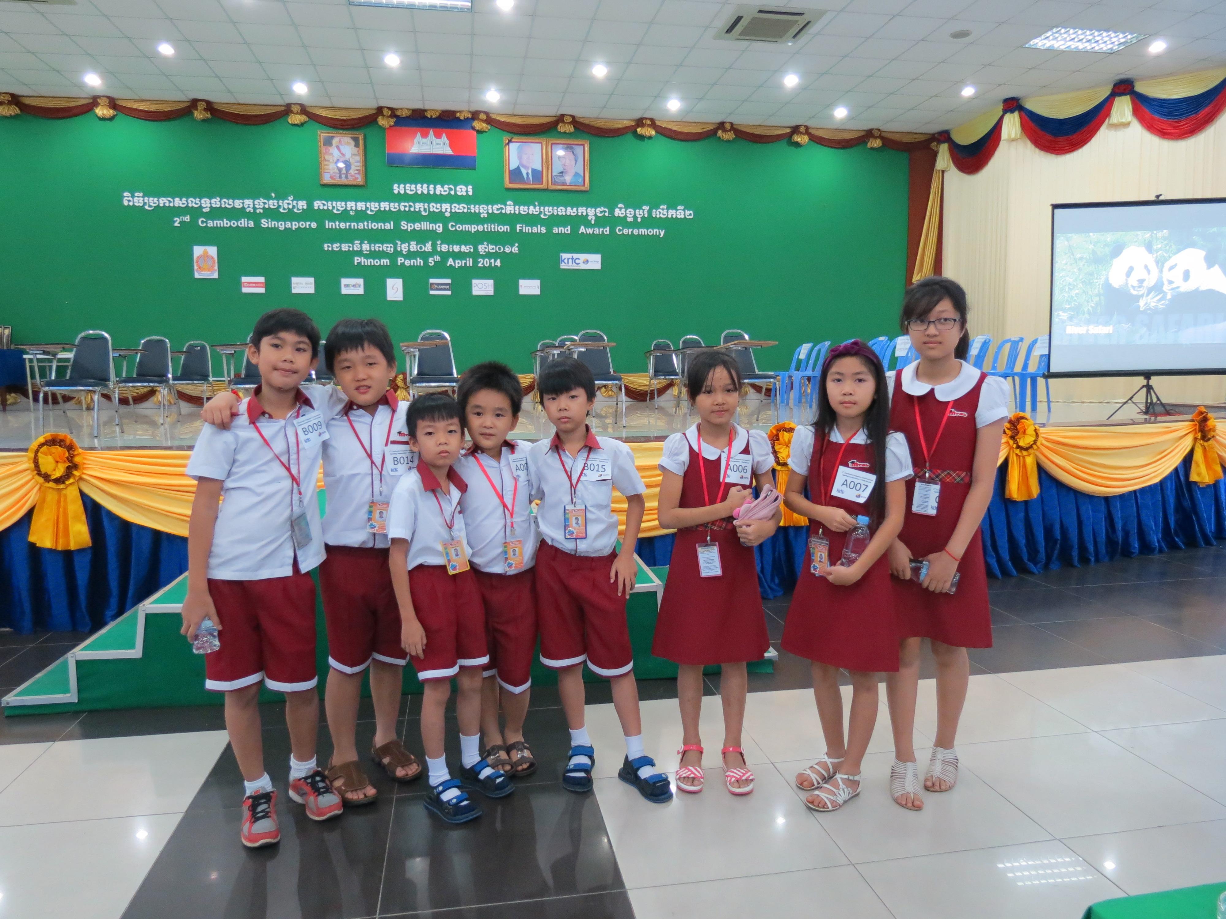 2014 Cambodia Singapore International Spelling Bee Contest
