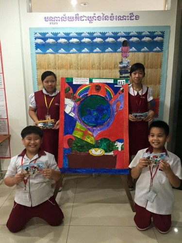 Earth Day Poster Competition