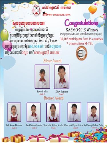 Winners of SASMO 2015 Elementary School