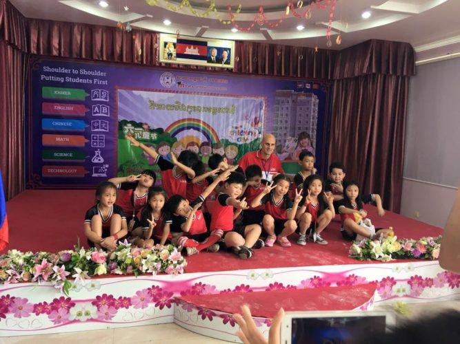 International Children's Day program