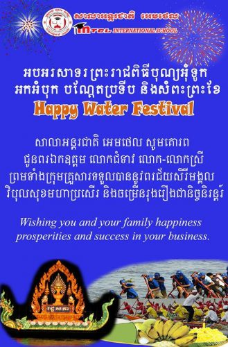 Happy water festival days