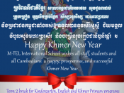 Khmer newand Website copy