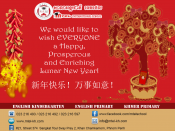 CNY 2016 copy