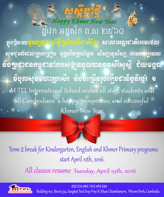 Khmer new year 2016- For Facebook and Website copy